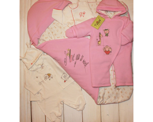 """Комплект на выписку SUPER WARM """"Happy bear"""", розовый + подарок шапочка"""