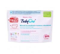 Пакеты для стерилизации в микров. печи 5 шт, BabyOno