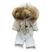 Комбинезон зимний Picolino Star Sport Line белый р.86-128