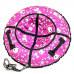 Санки надувные Тюбинг RT Собачки на розовом + автокамера, диаметр 105 см