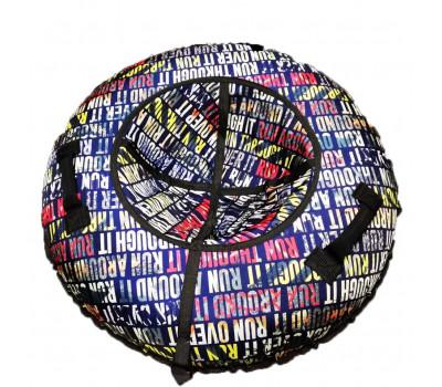 Санки надувные Тюбинг RT Надписи RUN, диаметр 105 см