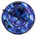 Санки надувные Тюбинг RT Вселенная + автокамера, диаметр 105 см