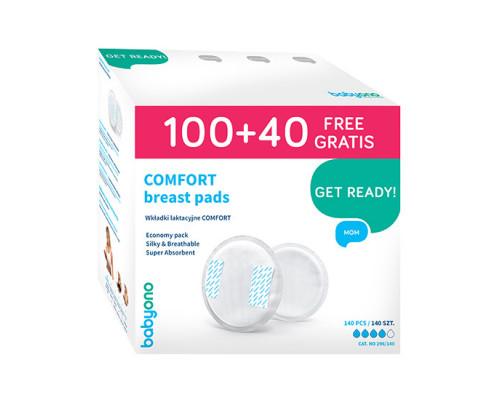 Вкладыши для груди BabyOno Comfort (100шт. + 40 в подарок!)
