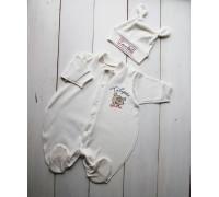 """Набор для новорожденного PLUMP """"Bear sport"""", сметанный + подарок царапки"""