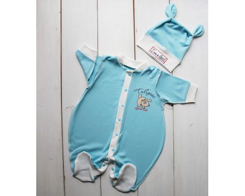 "Набор для новорожденного PLUMP ""Bear sport"", сметанно-голубой + подарок царапки"