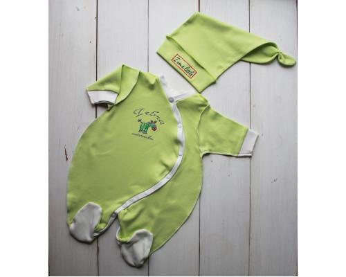 """Набор для новорожденного PLUMP """"Little zebra"""", салатово-сметанный + подарок царапки"""