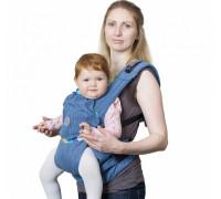 Слинг-рюкзак «Бебимобиль Хип»